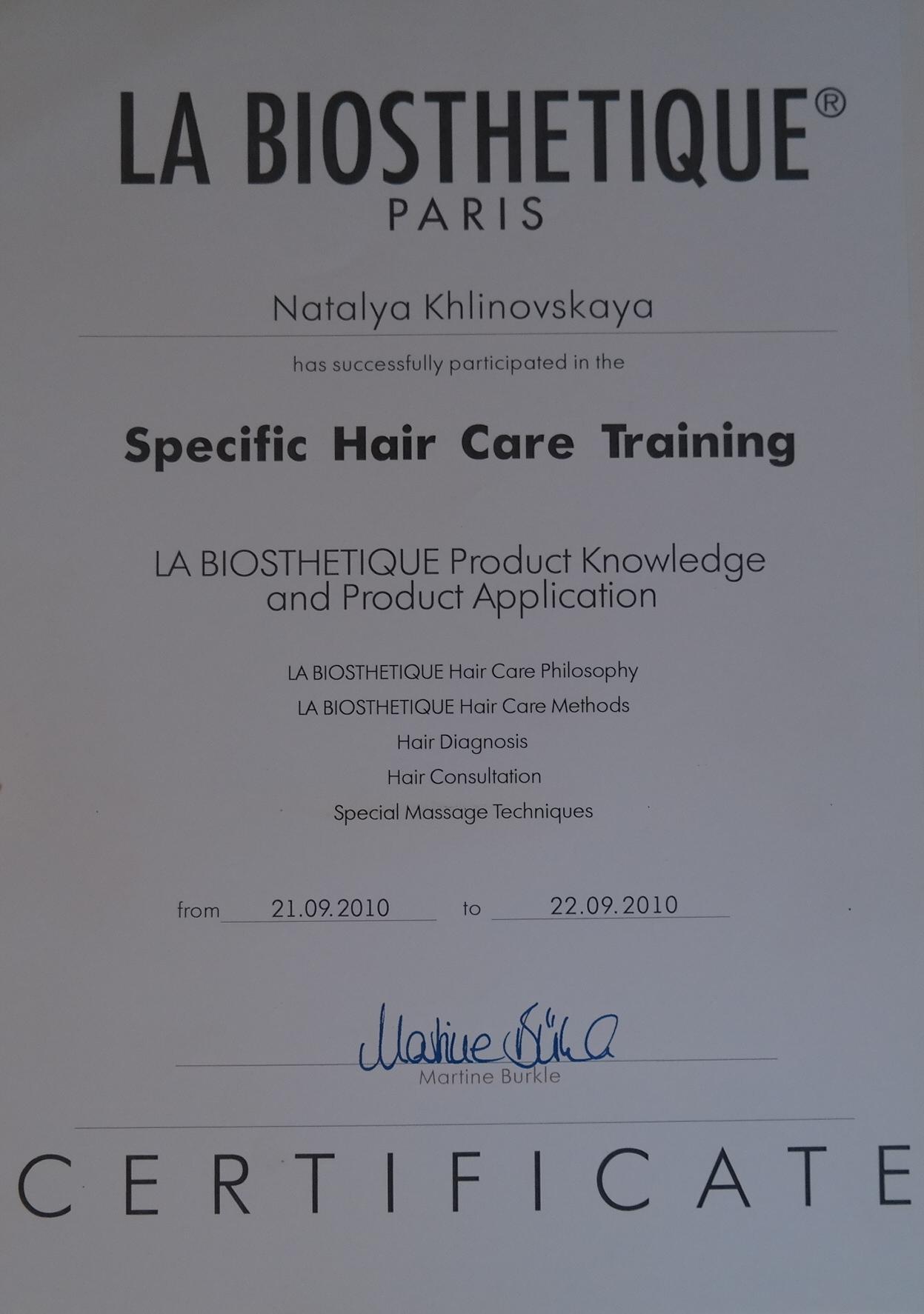 Специфика ухода за волосом и кожей головы La Biosthetique